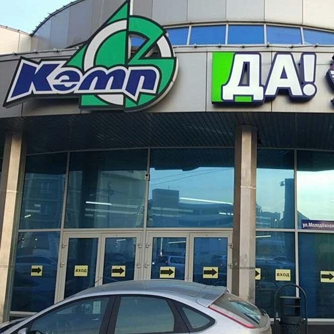 Компания КЕМП